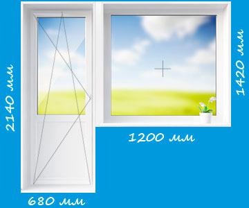 пластиковые окна 137 серия