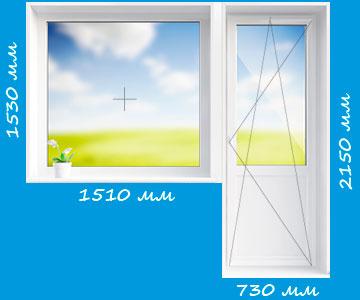 пластиковые окна 504Д (505) серия