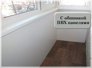 Отделка балконов и лоджий в Санкт-Петербурге