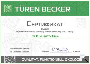 Turen Becker Сертификат